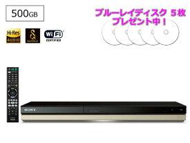 【録画用ブルーレイディスク5枚のおまけ付き】SONY ソニー ブルーレイレコーダー BDレコーダー BDZ-ZW550 500GB 2番組同時録画 外付けHDD SeeQVault対応 ハイレゾ対応 4Kカメラ動画取りこみ対応 無線LAN内蔵モデル 番組表 おまかせ・まる録 予約ランキング[あす楽]
