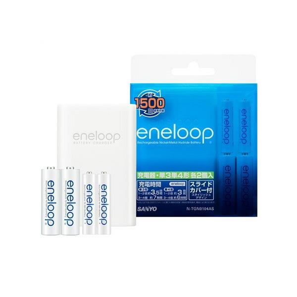 SANYOサンヨー エネループ eneloop N-TGN0104AS バッテリー ブースター バッテリー充電器 単三形/単四形 スピーディ2倍速充電 スライドカバー [あす楽]