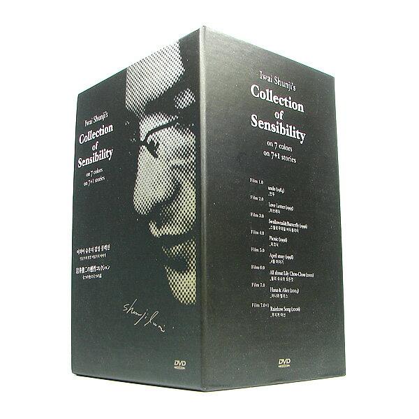 DVD 岩井俊二の感性コレクション 七つの色の八つの話 Collection of Sensibility DVDボックスセット スワロウテイル undo リリイ・シュシュのすべて Love Letter 花とアリス Picnic 四月物語 虹の女神 Rainbow Song 映画 名作 作品 [あす楽]