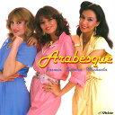 CD アラベスク Arabesque ベストアルバム VAL-150 ハロー・ミスター・モンキー フライ・ハイ 恋はナイト・アンド・デ…