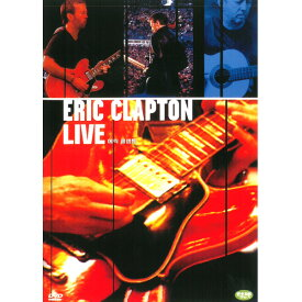 DVD エリック・クラプトン Eric Clapton Live in Hyde Park XO-013 ライブ映像 コンサート 洋楽 ミュージシャン 輸入盤 歌 音楽 名曲 [メール便]