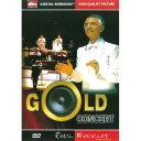 DVD ゴールドコンサート ポール・モーリア DV-087 GOLD CONCERT ポールモーリア PAUL MAURIAT 指揮者 クラシック オー…