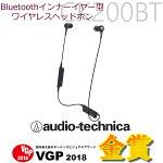 オーディオテクニカaudio-technicaワイヤレスヘッドホンATH-CK200BTBK(ブラック)イヤホンBluetooth対応ブルートゥース無線Ver.4.1準拠イヤフォンヘッドフォン7時間再生スマホiphonexperiaandroid音楽通話電話ハンズフリー