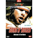 DVD GUNS N' ROSES ガンズ・アンド・ローゼズ DV-026 Welcome To The Videos ウェルカムトゥザジャングル Yesterdays …