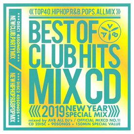 CD 洋楽 BEST OF CLUB HITS MIXCD 2019 NEW-003 2枚組 全90曲 クラブヒッツ ミックス CD 洋楽 ヒット曲 ビルボード HIPHOP R&B 音楽 オムニバス [メール便]