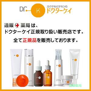 【ゆうパケット無料】ドクターケイケイスキンバリアUVベース30gSPF30/PA+++日焼け止め化粧下地