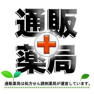 UPX1/3スプリット180粒ダグラスラボラトリーズ【常備・携帯用コンパクト】