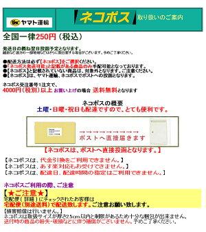 【ゆうパケット324円】アクセーヌスーパーサンシールドブライトヴェールSPF50+・PA++++22g(UVケア/UVベース)
