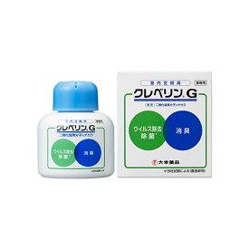 クレベリンG(室内空間用)(業務用)150g 大幸薬品