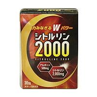 【訳あり半額送料無料】シトルリン20003.5gX30包