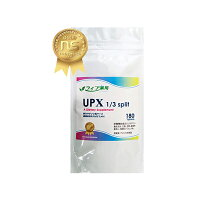 UPX1/3スプリット180錠【ライブ薬局プライベートブランド】