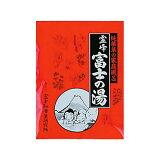 純薬草の家庭風呂霊峰「富士の湯」1袋(40g×3包入り)