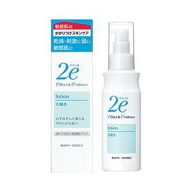ドゥーエ 2e 化粧水2本セット 【敏感肌用化粧水】 140mLX2