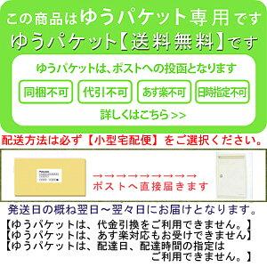コラージュフルフルネクストシャンプー&リンス詰め替え【うるおいなめらかタイプ】/02P18Jun16/