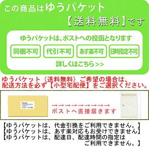 資生堂2eドゥーエ日やけ止め【3個セット】40gSPF50+PA+++防御