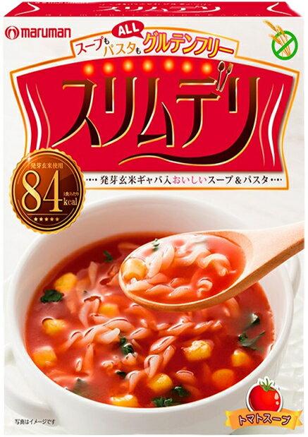 【訳あり】【現品限り】スリムデリ スープパスタ/トマトスープ