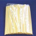 割り箸 竹天削箸8寸 (100本入)割箸 わりばし わりはし