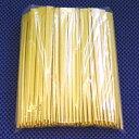 送料無料 割り箸 竹双生箸8寸 (3000本入)割箸 わりばし わりはし