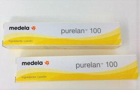 Medela メデラ 乳頭保護クリーム ピュアレーン100 7g 天然ラノリン 100% 2本セット
