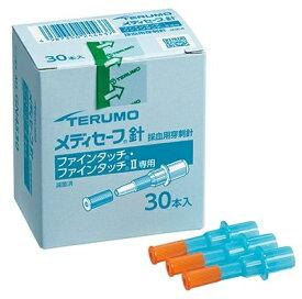 テルモ メディセーフ針 ファインタッチ専用 MS-GN4530 30本入 ×10箱セット