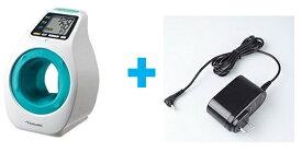 【送料無料】テルモ アームイン血圧計 テルモ電子血圧計ES-P2020ZZ (専用アダプタ付き)