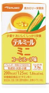 テルミールミニ(コーンスープ味)125mL×24個 TM-S1601224