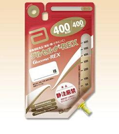 アボット グルセルナ-REX 400ml(400kcal)×18/ケース