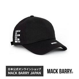 BTS着用ブランド 韓流アイドル着用で話題のキャップブランド MACK BARRY THE ART CURVE CAP 国内正規品 キャップ 帽子 BTS 防弾少年団 ジミン メンズ men's レディース lady's マクバリー