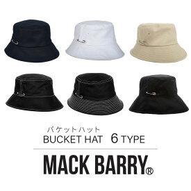 BTS着用 韓流 アイドル着用で話題 MACK BARRY 国内正規品 ハット バケットハット バケツハット 帽子 メンズ レディース 韓国 K-POP ファッション シンプル おしゃれ 黒 白 ベージュ ブラック ホワイト プレゼント マクバリー