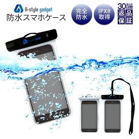スマホ防水ケース スマホ防水カバー お風呂でも使える 防水規格IPX8 ネックストラップ シンプルタイプ 新型クリップ 指紋認証 水中撮影可能 ケータイ防水ケース iphone android お風呂グッズ 便利 お風呂場