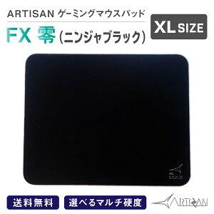 ARTISAN FX零 ブラック XLサイ...