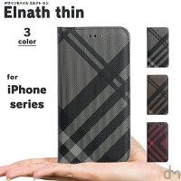 iPhone XS x s ケース Max XR 8 7 メール便送料無料 手帳型 手帳 アイフォン iPhoneXS XR X 8 7 6s 6 iPhone8 iPhone7 Plus ケース カバー マックス プラス おしゃれ チェック 黒 白 茶色 スリム 「 エルナトシン 」