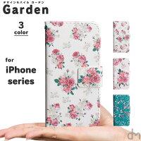 iPhone XS x s ケース Max XR 8 7 メール便送料無料 手帳型 手帳 アイフォン iPhoneXS XR X 8 7 6s 6 SE 5 s iPhone8 iPhone7 Plus ケース カバー マックス プラス ケース 花柄 バラ 花 ピンク 鳥 おしゃれ 蝶 大人 かわいい ファビュラス プレゼント 「 ガーデン 」