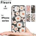 【ポイント2倍】iPhone11 ケース iPhone XR ケース アイフォン11 Pro XS X ケース 8 7 アイフォン XR iPhoneXR iPhoneXS X iPhone8 Max Plus ケース スマホケース カバー かわいい 花柄 花 ボタニカル デイジー ピンク 春 dm 「 フルール 」