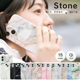 iPhone12 ケース iPhone SE iPhone11 ケース アイフォン 12 mini ケース アイフォン11 SE Pro ケース 8 XR XS X 7 iPhone8 iPhoneXR ケース スマホケース カバー かわいい シンプル 大理石 マーブル 人気 dm「ストーン」