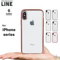 iPhone XS x s ケース Max XR 8 7 メール便送料無料 ソフトケース アイフォン iPhoneXS XR X 8 7 iPhone8 iPhone7 Plus ケース カバー マックス プラス クリア 透明 おしゃれ 大人 かっこいい シンプル メタリック フレーム カラフル ツヤ プレゼント 「 ライン 」
