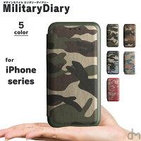 iPhone8 iPhone7 ケース 手帳型 手帳 ケース カバー シリコン マグネット メール便送料無料 アイフォン8 アイフォン7 iPhone8ケース iPhone7 iPhone8Plus プラス おしゃれ 大人 メンズ カモフラ 迷彩 アーミー ピタ プレゼント 「MilitaryDialy ミリタリーダイアリー」