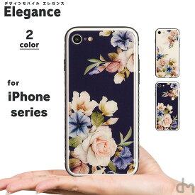 iPhone XR ケース iPhone8 ケース iPhoneケース 8 7 アイフォン iPhoneXR iPhoneXS iPhoneX iPhone7 Max Plus ケース カバー かわいい おしゃれ 可愛い 女子 大人 花柄 フラワー レトロ 薔薇 ローズ 紺 ソフトケース dm 「 エレガンス 」