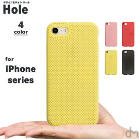 iPhone XR XS X ケース 8 7 メール便送料無料 ソフトケース アイフォン iPhoneXR iPhoneXS iPhoneX iPhone8 iPhone7 Plus Max ケース カバー プラス シリコン おしゃれ かわいい 大人 女子 ドット メッシュ シンプル メンズ 黄 黒 dm「 ホール 」