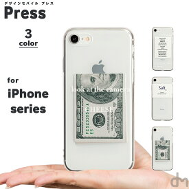 iPhone XR XS X ケース 8 7 メール便送料無料 ソフトケース アイフォン iPhoneXR iPhoneXS iPhoneX iPhone8 iPhone7 Plus Max ケース カバー プラス シリコン おしゃれ かわいい シンプル 透明 ロゴ 英語 紙幣 ドル 英字 新聞 メンズ dm「 プレス 」