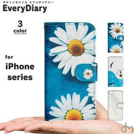 iPhone XR XS X ケース 8 7 メール便送料無料 手帳型 手帳 アイフォン iPhoneXR iPhoneXS iPhoneX 8 7 6s 6 iPhone8 iPhone7 Plus ケース カバー プラス 大人 女子 おしゃれ かわいい 花柄 大理石 ペンギン ストラップ dm「 エブリーダイアリー 」