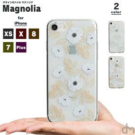 iPhone XS x s ケース Max XR 8 7 メール便送料無料 ソフトケース アイフォン iPhoneXS XR X 8 7 iPhone8 iPhone7 Plus ケース カバー マックス プラス シリコン おしゃれ かわいい 大人 シンプル 透明 花 柄 木蓮 モクレン プレゼント 「 マグノリア 」