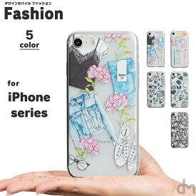 iPhone XR Max XS X ケース 8 7 メール便送料無料 ソフト ケース アイフォン iPhoneXR iPhoneMax iPhoneXS iPhoneX 8 iPhone8 iPhone7 Plus カバー プラス シリコン 背面 クリア カバー おしゃれ かわいい 大人 女子 デニム メガネ カメラ ネイル メイク dm「ファッション」