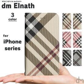 iPhone XS x s ケース 8 7 6s 6 メール便送料無料 手帳型 手帳 アイフォン iPhoneXS X 8 7 6s 6 iPhone8 iPhone7 ケース カバー エックス テン お洒落 おしゃれ かわいい 大人 可愛い チェック ピンク 黒 ベージュ 人気 ランキング シンプル メンズ 「 dmエルナト 」