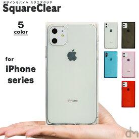 iPhone8 ケース iPhone11 ケース アイフォン11 アイフォン 11 Pro 8 XR XS X ケース 7 iPhoneXR iPhoneXS X ケーススマホケース カバー かわいい シンプル 透明 四角 ストラップホール dm「スクエアクリア」