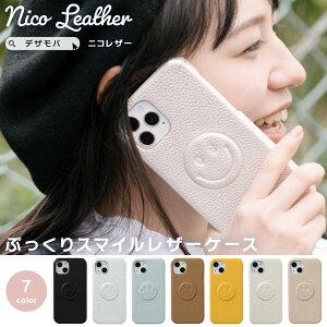 iPhone8 ケース iPhone11 ケース アイフォン11 アイフォン 11 Pro 8 XR XS X ケース 7 iPhoneXR iPhoneXS X ケーススマホケース カバー かわいい ニコちゃん にこ スマイリー スマイル マーク dm「ニコレザー」