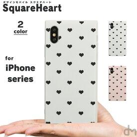 iPhone XR XS X ケース 8 7 メール便送料無料 ソフト ケース アイフォン iPhoneXR iPhoneXS iPhoneX 8 iPhone8 iPhone Plus カバー プラス シリコン カバー おしゃれ かわいい 大人 女子 シンプル ハート ドット 四角 ピンク ブラック 黒 dm「 スクエアハート 」