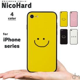 iPhone8 ケース iPhone XR ケース iPhoneケース 7 アイフォン iPhoneXR iPhoneXS iPhoneX iPhone7 ケース カバー かわいい スマイル にこちゃん マーク 絵 顔 文字 dm「ニコハード」