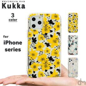 iPhone XR XS X ケース 8 7 メール便送料無料 ソフト ケース アイフォン iPhoneXR iPhoneXS iPhoneX 8 iPhone8 iPhone7 Plus カバー プラス シリコン 背面 クリア カバー おしゃれ かわいい 大人 女子 北欧 花 柄 小花柄 植物 模様 ボタニカル ナチュラル 黄 黒 dm「クッカ」
