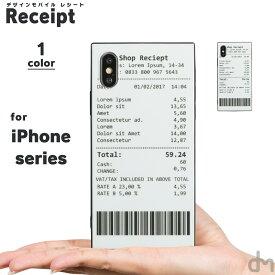 iPhone XR XS X ケース 8 7 メール便送料無料 ソフト ケース アイフォン iPhoneXR iPhoneXS iPhoneX iPhone8 iPhone7 Plus Max カバー プラス TPU おしゃれ かわいい 大人 女子 シンプル 海外 ロゴ 英字 バーコード モノトーン メンズ 白 黒 四角 スクエア dm「 レシート 」